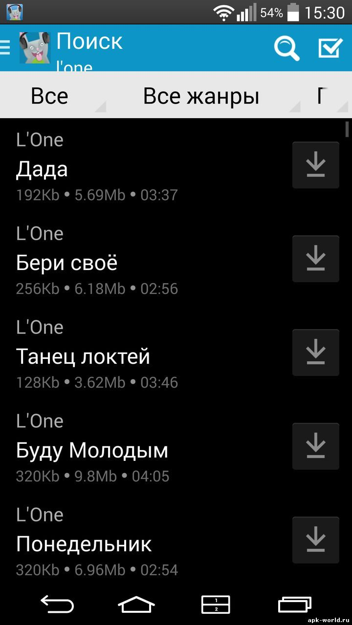 Zaycev. Net – скачать на андроид | ru-android. Com.